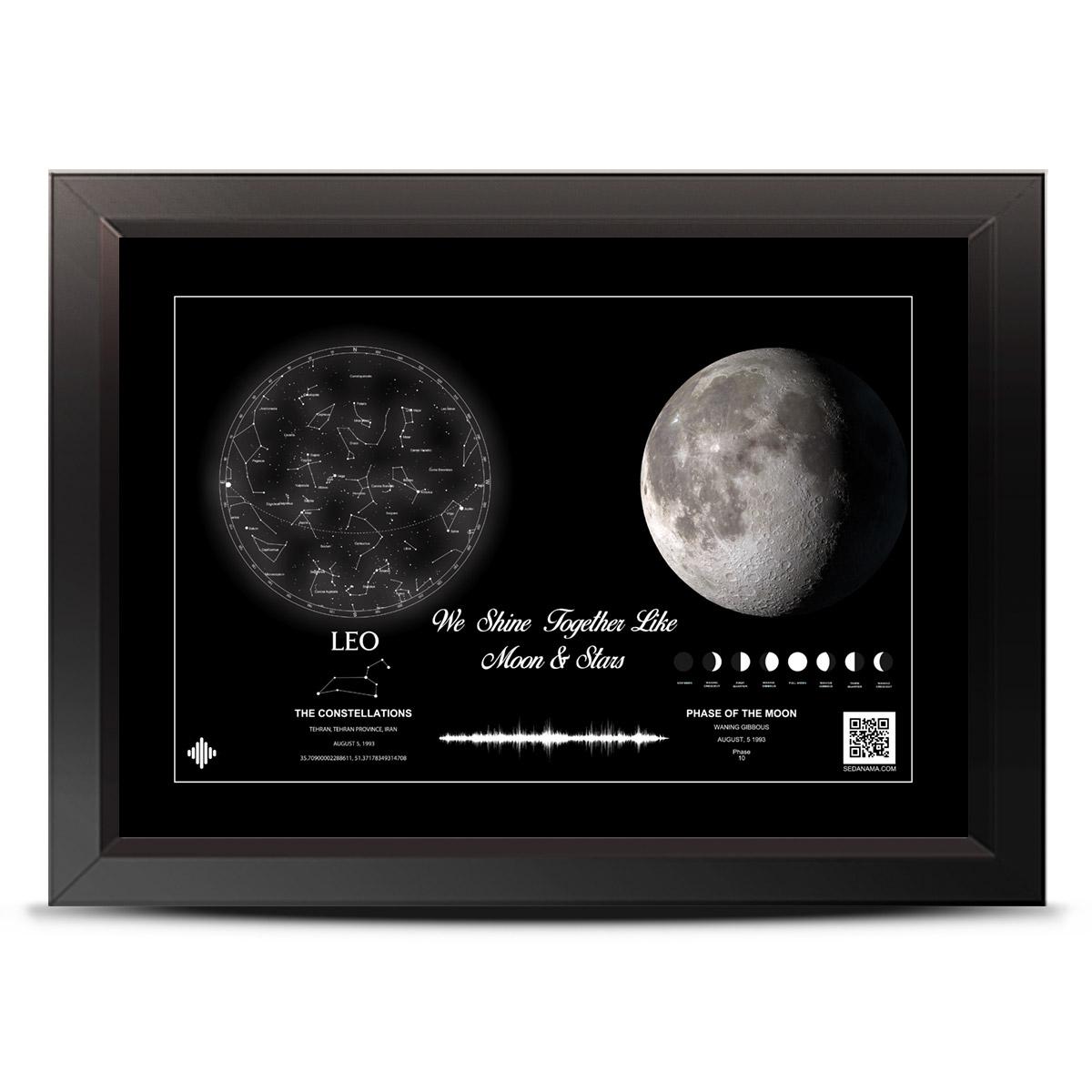 تابلو آسمان با نمای ماه مدل ST21