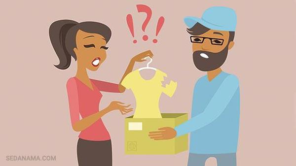 شرایط مرجوعی کالا در خرید هدیه اینترنتی