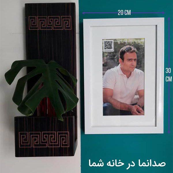 تابلو صدانما در خانه مشتری