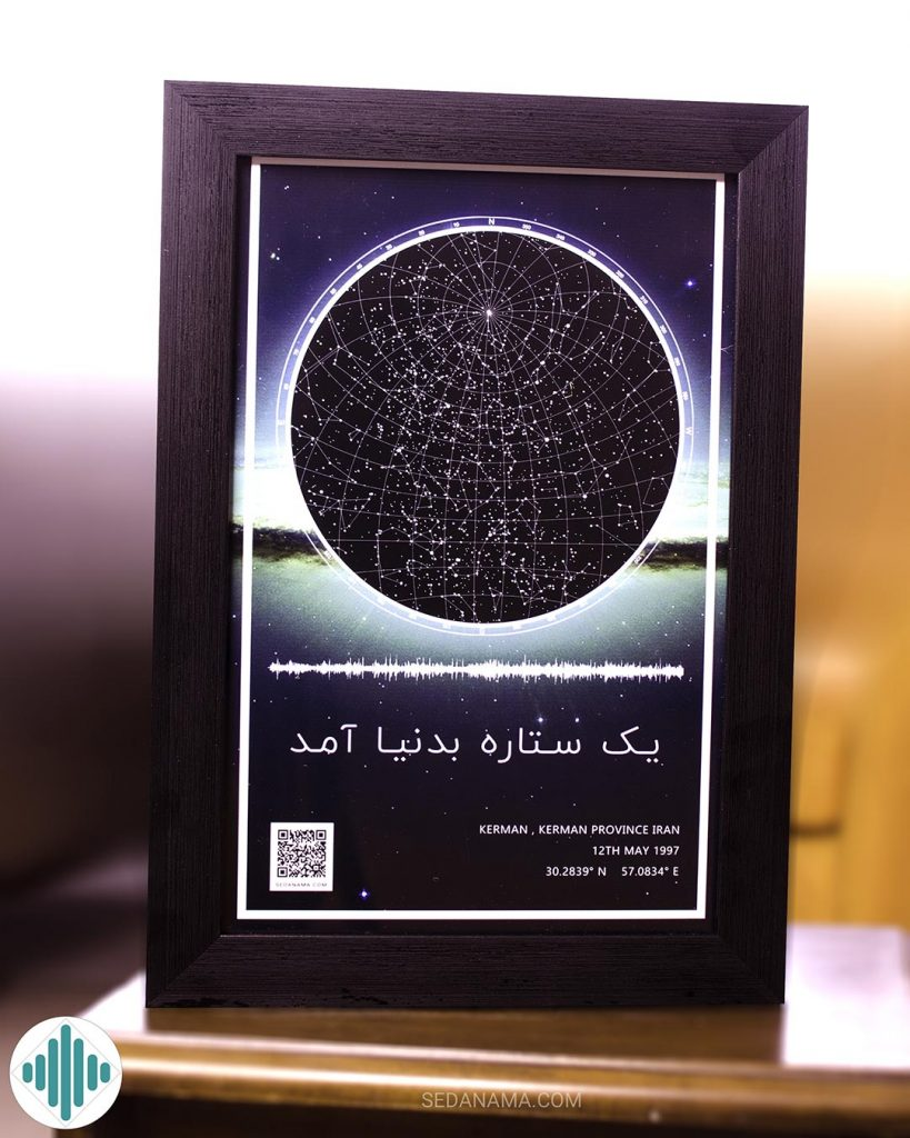 تابلو آسمان با فرکانس صدا مدل ST3 کهکشان